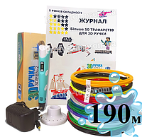 3D Ручка для детей в Украине + трафареты + 190 м кабеля Pen 2 с LCD дисплеем