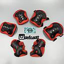 Комплект підліткової захисту, налокітники, наколінники, рукавички, фото 3