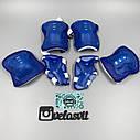Комплект подростковой защиты, налокотники, наколенники, перчатки, фото 5