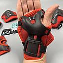 Комплект подростковой защиты, налокотники, наколенники, перчатки, фото 4