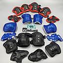 Комплект підліткової захисту, налокітники, наколінники, рукавички, фото 2