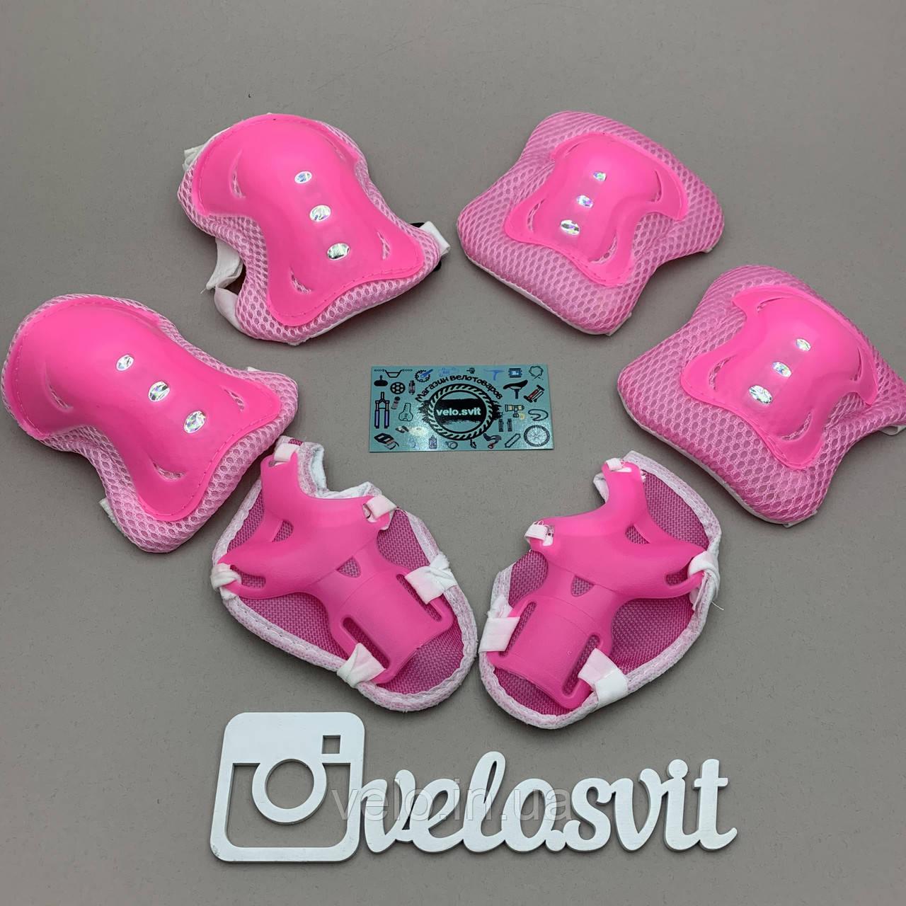 Комплект подростковой защиты, налокотники, наколенники, перчатки