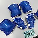 Комплект подростковой защиты, налокотники, наколенники, перчатки, фото 6