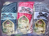 Женские носки бамбук 37-41, фото 1