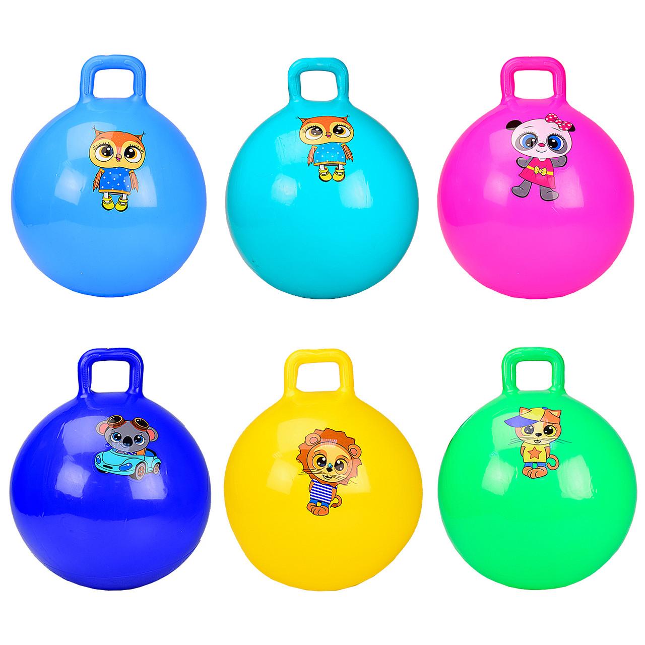 """Мяч прыгун детский для фитнеса с ручкой """"Гиря"""", гимнастический мяч, фитбол для детей арт.CB4502-45см"""
