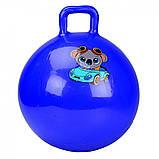 """Мяч прыгун детский для фитнеса с ручкой """"Гиря"""", гимнастический мяч, фитбол для детей арт.CB4502-45см, фото 3"""