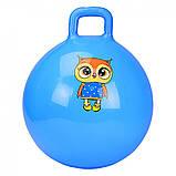 """Мяч прыгун детский для фитнеса с ручкой """"Гиря"""", гимнастический мяч, фитбол для детей арт.CB4502-45см, фото 4"""