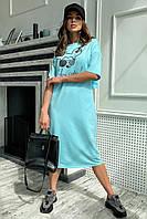 Трикотажне плаття максі блакитного кольору, оверсайз