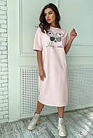 Трикотажне плаття максі рожевого кольору, оверсайз