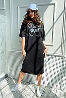 Трикотажне плаття максі чорного кольору, оверсайз