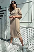 Трикотажне плаття максі кавового кольору, оверсайз