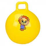 """Мяч прыгун детский для фитнеса с ручкой """"Гиря"""", гимнастический мяч, фитбол для детей арт.CB4502-45см, фото 6"""