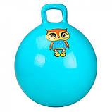 """Мяч прыгун детский для фитнеса с ручкой """"Гиря"""", гимнастический мяч, фитбол для детей арт.CB4502-45см, фото 7"""