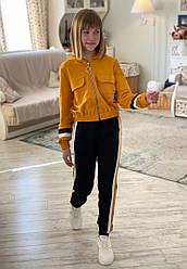 Спортивный костюм с укороченой кофтой для девочки подросток