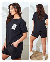 Женский трендовый спортивный костюм с шортами и футболкой из двунити (Батал), фото 2