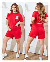 Женский трендовый спортивный костюм с шортами и футболкой из двунити (Батал), фото 5