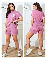 Женский трендовый спортивный костюм с шортами и футболкой из двунити (Батал), фото 8