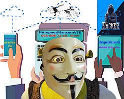 Маска Гая Фокса Маска V. Маска Вендета Анонімус. Пластик