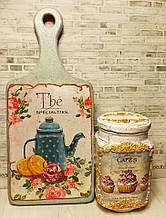 """Набор для кухни """"Чайная церемония"""" (разделочная доска и баночка для сыпучих)"""