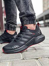 Кроссовки мужские 18564, Adidas Climacool, черные [ 46 ] р.(43-27,5см)