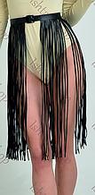 Жіноча спідниця-бахрома з еко шкіри, декоративний аксесуар на одяг. Чорна