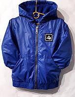 """Куртка дитяча на флісі на хлопчика 116-140 см (3ол) """"BENTLEY"""" купити оптом і в роздріб в Одесі на 7 км"""