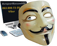 Маска Гая Фокса - Анонимус Маска V. Маска Вендетта Пластиковая