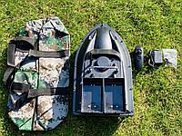 Кораблик для рыбалки с 2 бункерами + сумка и акк 12000 mAH + 3 подарка