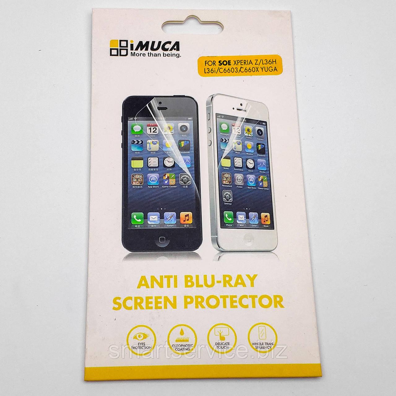 Защитная пленка IMUCA с Anti Blu-ray покрытием для Sony Xperia Z