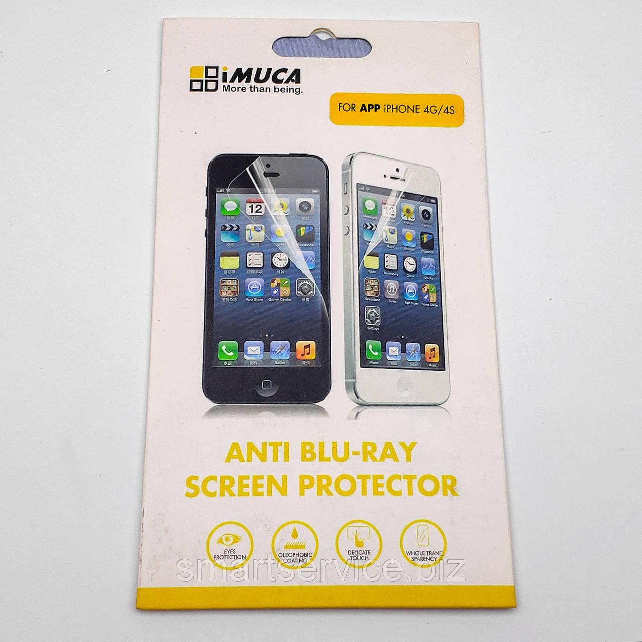 Захисна плівка IMUCA з Anti Blu-ray покриттям для Apple iPhone 4 / 4S