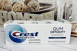 Мощная антибактериальная паста для чувствительных десен Crest Gum Detoxify Deep Clean Toothpaste