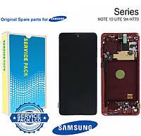 Дисплей для Samsung Galaxy Note 10 Lite N770, модуль (экран) с рамкой, красный, оригинал (GH82-22055C), фото 1