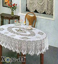 Скатерть ажурная овальная 150х230 см