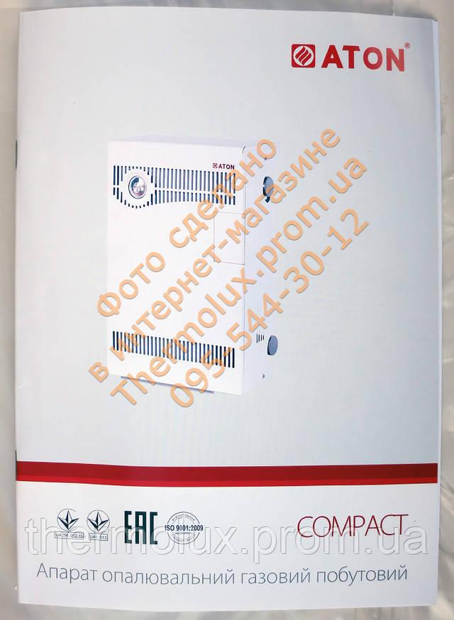Инструкция по эксплуатации парапетного газового котла АТОН Компакт