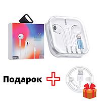 Наушники проводные Apple EarPods с разъёмом lightning для iPhone with Лайтнинг Connector Гарнитура
