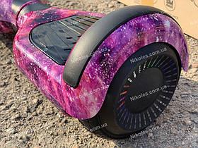 Гироборд Smart Balance 6,5 дюймов от 4х лет Фиолетовый космос+ ПОДАРОК СКУМКА