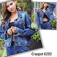 """Куртка жіноча джинсова оверсайз GRACPOT розміри S-L """"JeansStyle"""" купити недорого від прямого постачальника"""