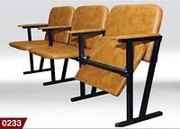 Кресло для актового зала мягкое   (3 местное) 1550х530х830 мм (кожзам)