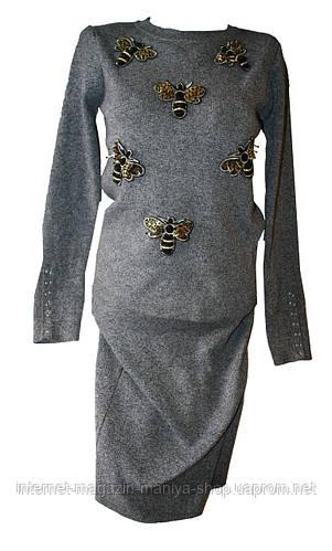 Женская кофта + юбка