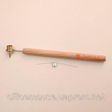 Пасхальний писачок латунний з тонкою ручкою (точений, діаметр писачка 0,3 мм)
