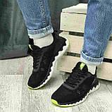 Кросівки Supo 2191-5 М 579253 Чорні 42, фото 3