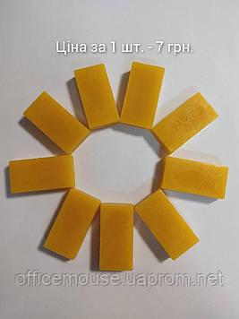 Віск бджолиний 10 грам (жовтий)