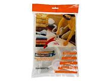 Вакуумный пакет для хранения одежды MHZ 80х110 см 009539, КОД: 1765949