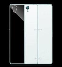 Чехол  бампер для Sony Xperia C4 прозрачный