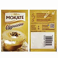 Капучино Mokate Сaffetteria Cappuccino Vanilla, 15г