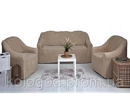 Чехлы из Плюша на Диван и 2 Кресла без Оборки Универсальный Размер Набор 302