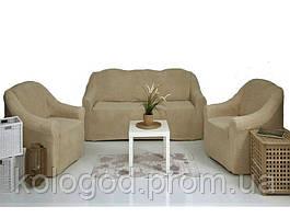 Чехлы из Плюша на Диван и 2 Кресла без Оборки Универсальный Размер Набор 311