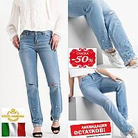 Женские джинсы голубые, летние, рванки, зауженные, прямые, со стразами.