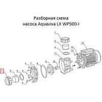 Aquaviva Гайка соединительной муфты насоса Aquaviva LX WP500-I