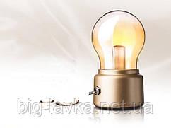 Винтажная светодиодная лампа USB  Золотой
